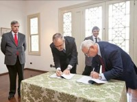 Assinatura do acordo de parceria