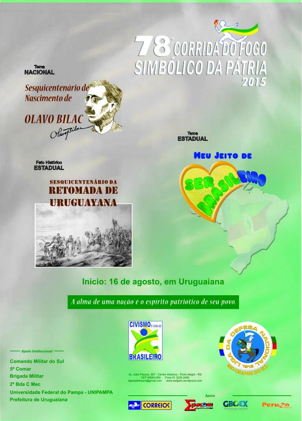 78ª CORRIDA DO FOGO SIMBÓLICO DA PÁTRIA