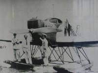 Hidroavião que operou em Ladário na década de 30