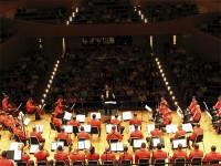 Banda Sinfônica em apresentação na Sala Minas Gerais, em Belo Horizonte