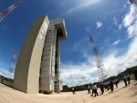 O Centro de lançamento tem suas finalidades de defesa e suas finalidades comerciais