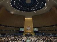 Vista da Assembleia Geral no último dia de sua 71ª sessão