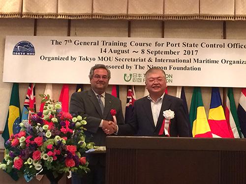 """Marinha do Brasil participa de curso de """"Port State Control"""" no Japão"""