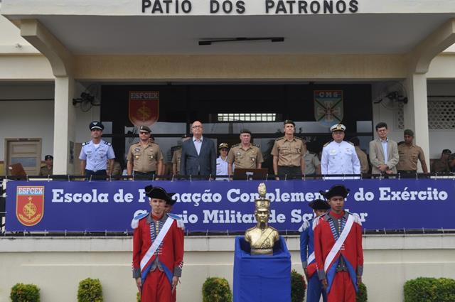 X Semana Nacional do Quadro Complementar de Oficiais celebra 28º anos de criação do QCO