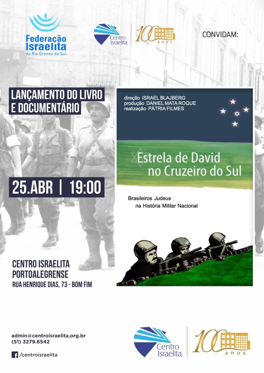 Lançamento do livro e do documentário: ESTRELA DE DAVID NO CRUZEIRO DO SUL