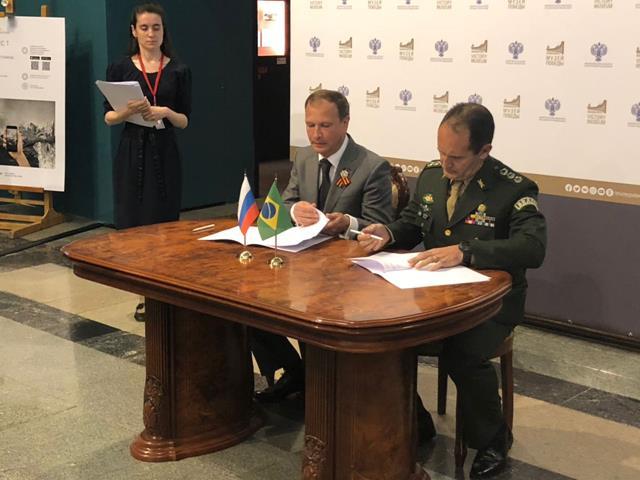 Inauguração de Saguão no Museu da Vitória da Federação Rússia e da Assinatura de Memorando de Intenções