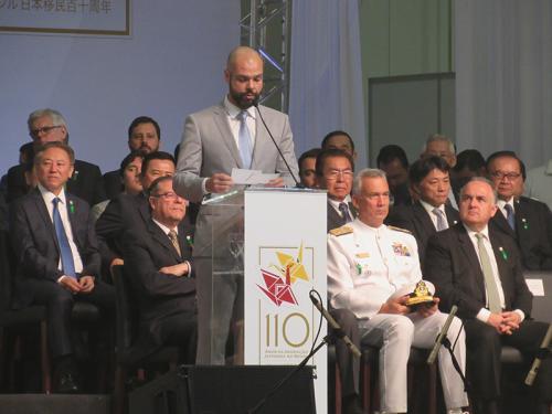 Comando do 8º Distrito Naval participa dos 110 Anos da Imigração Japonesa
