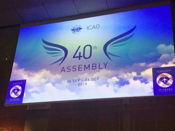Brasil é reeleito para o Grupo I da OACI durante a 40ª Assembleia