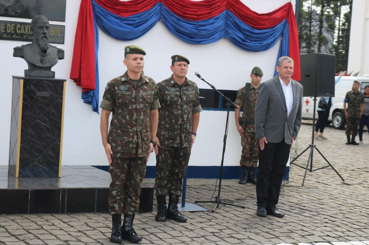 3o Grupo de Artilharia Antiaérea- Cerimônia de Incorporação dos novos soldados